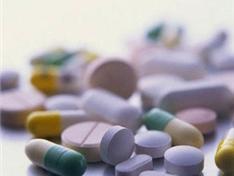 Аптеки Большеречья