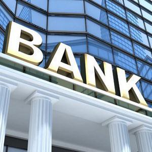 Банки Большеречья