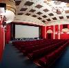 Кинотеатры в Большеречье