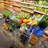 Магазины продуктов в Большеречье