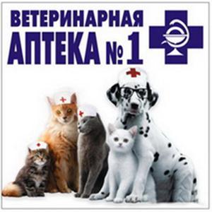 Ветеринарные аптеки Большеречья